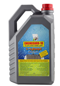 Engienegard CarCareProducts