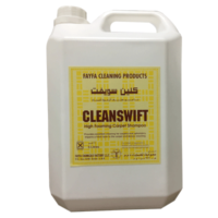 industrial cleaning products in uae