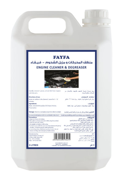 Engine Cleaner products in dubai
