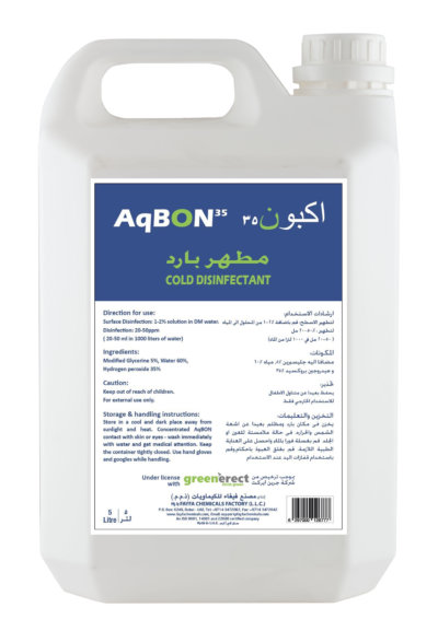 aqbon