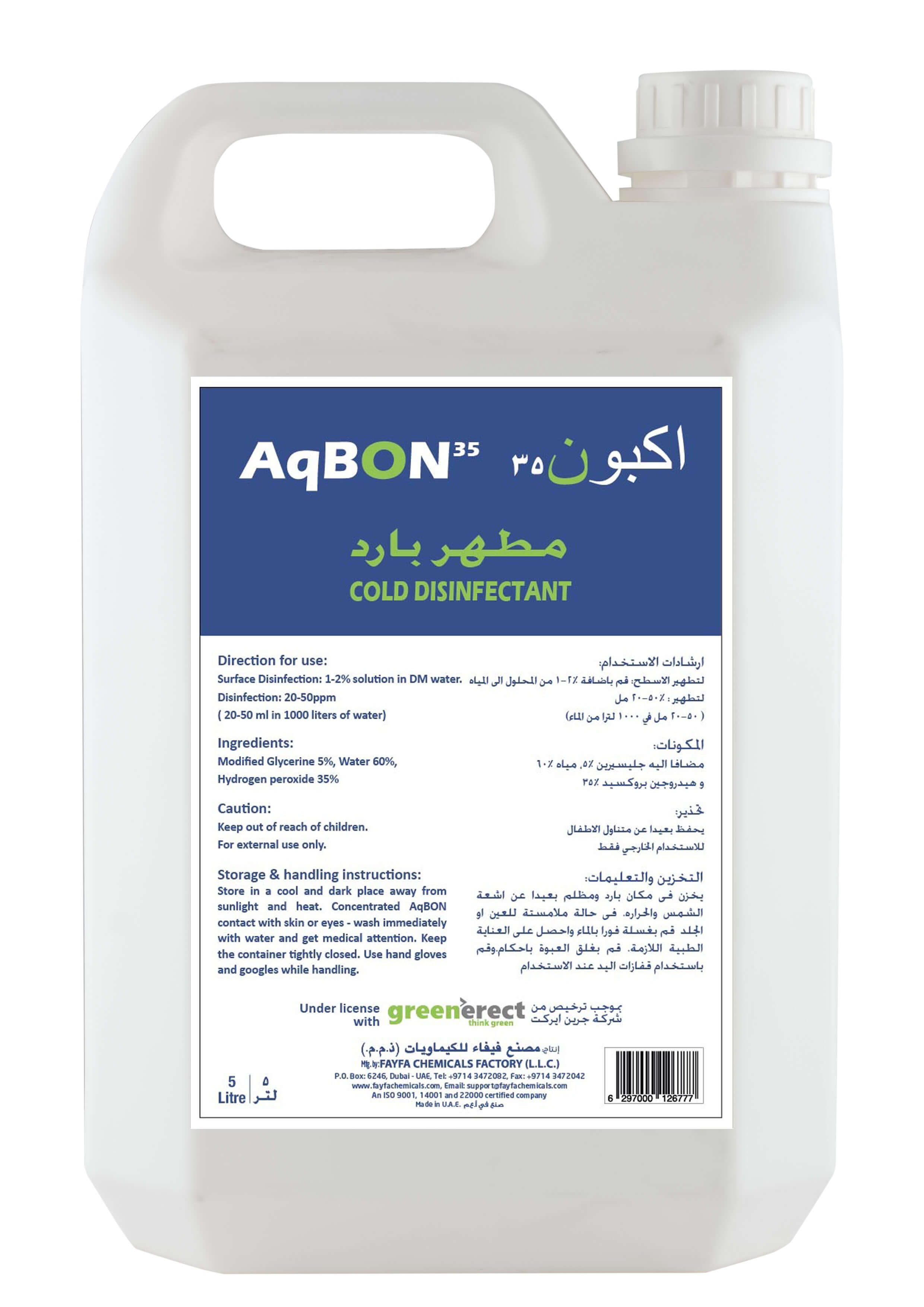 Organic Products In Dubai Green Products Distributor In Uae