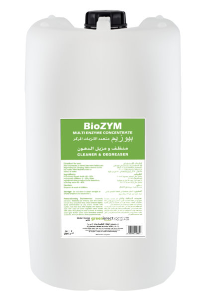 biozym