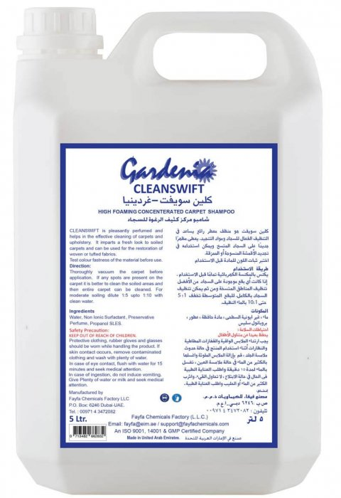 Cleanswift high foaming carpet shampoo manufatures and suppliers